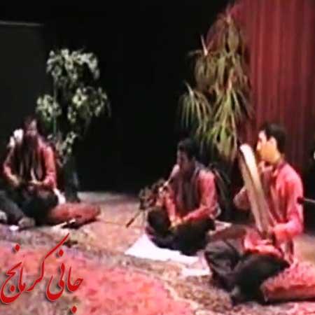کلیپ تصویری اجرای جانی کرمانج در مشهد