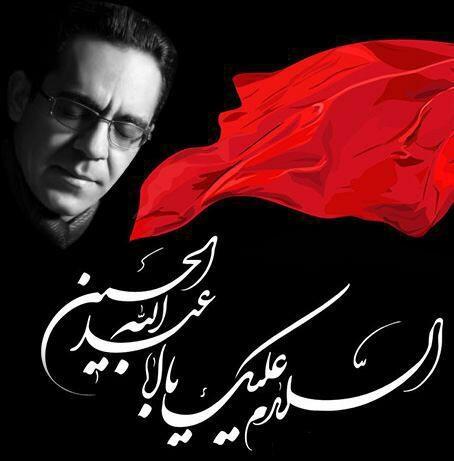 آهنگ بسیار زیبا از محسن میرزازاده به نام سرفراز در کرمانج موزیک