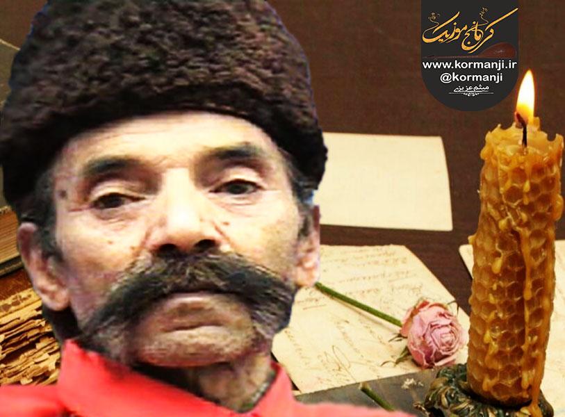 کلیپ بسیار زیبا از بخشی  علی بابارستمی به نام بخشی در کرمانج موزیک