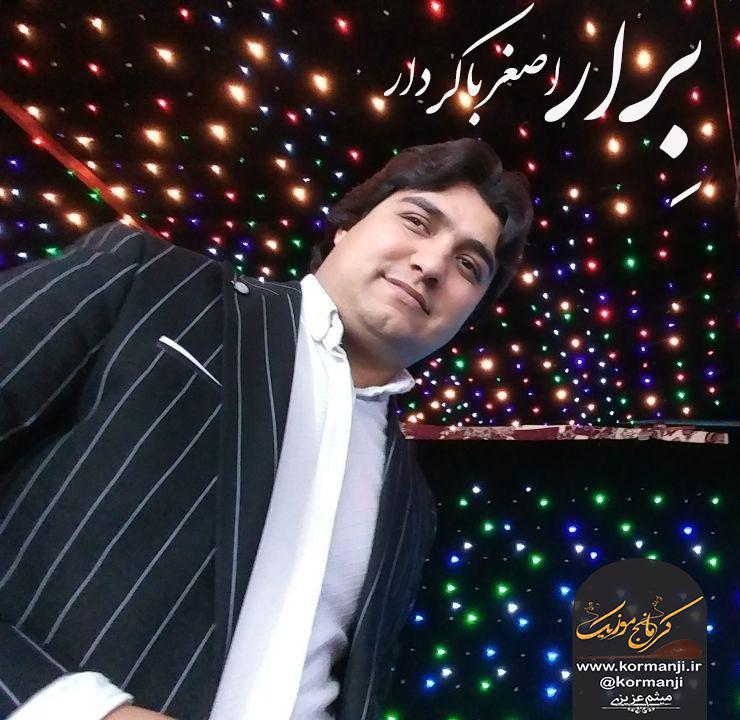 اجرای زیبای آهنگ بِرار از اصغرباکردار در کرمانج موزیک