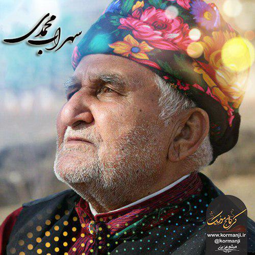 کلیپ تصویری اجرای قطعه بسیارزیبا و دلنشین ( آق جه جان) از  استادسهراب محمدی