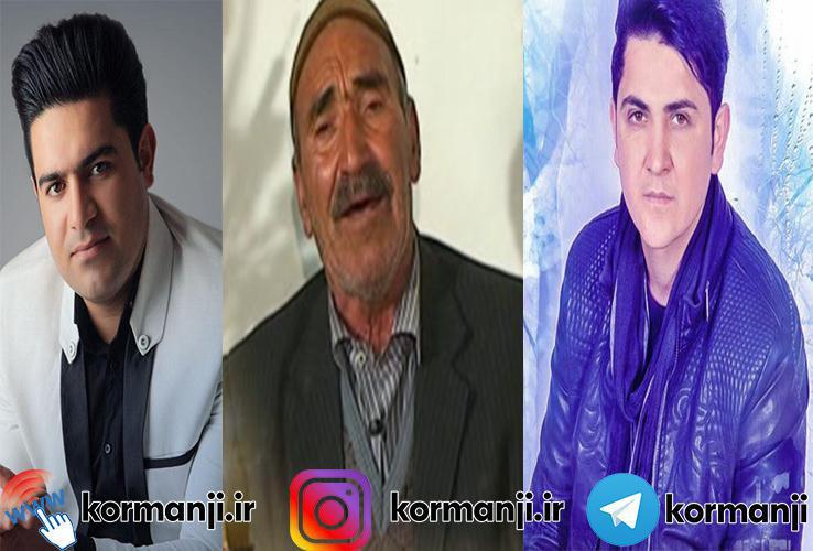 سه آهنگ بسیار زیبا درخواستی بخشی رمضان محمدی حسین عاشقی (یالان دنیا) داودرستمی (غزال)