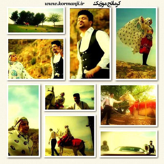 موزیک ویدئو و آهنگ جدید کرمانجی از مرتضی محمدزاده به نام مرار