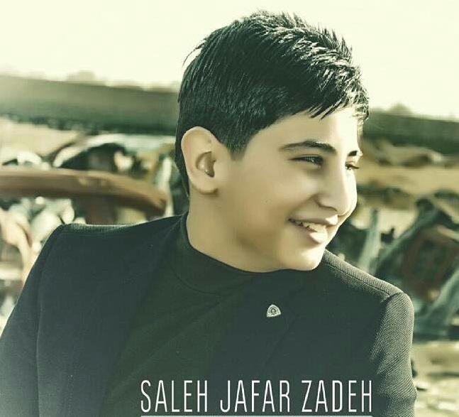 چند آهنگ محلی جدید از صالح جعغرزاده