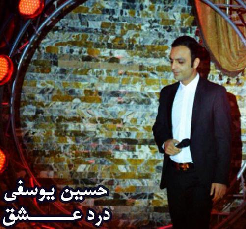 آهنگ جدید و بسیارزیبا از حسین یوسِف به نام درد عشق (ترکی)