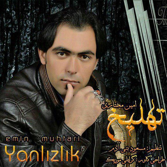 آهنگ جدید ترکی از امین مختاری به نام تهلیخ
