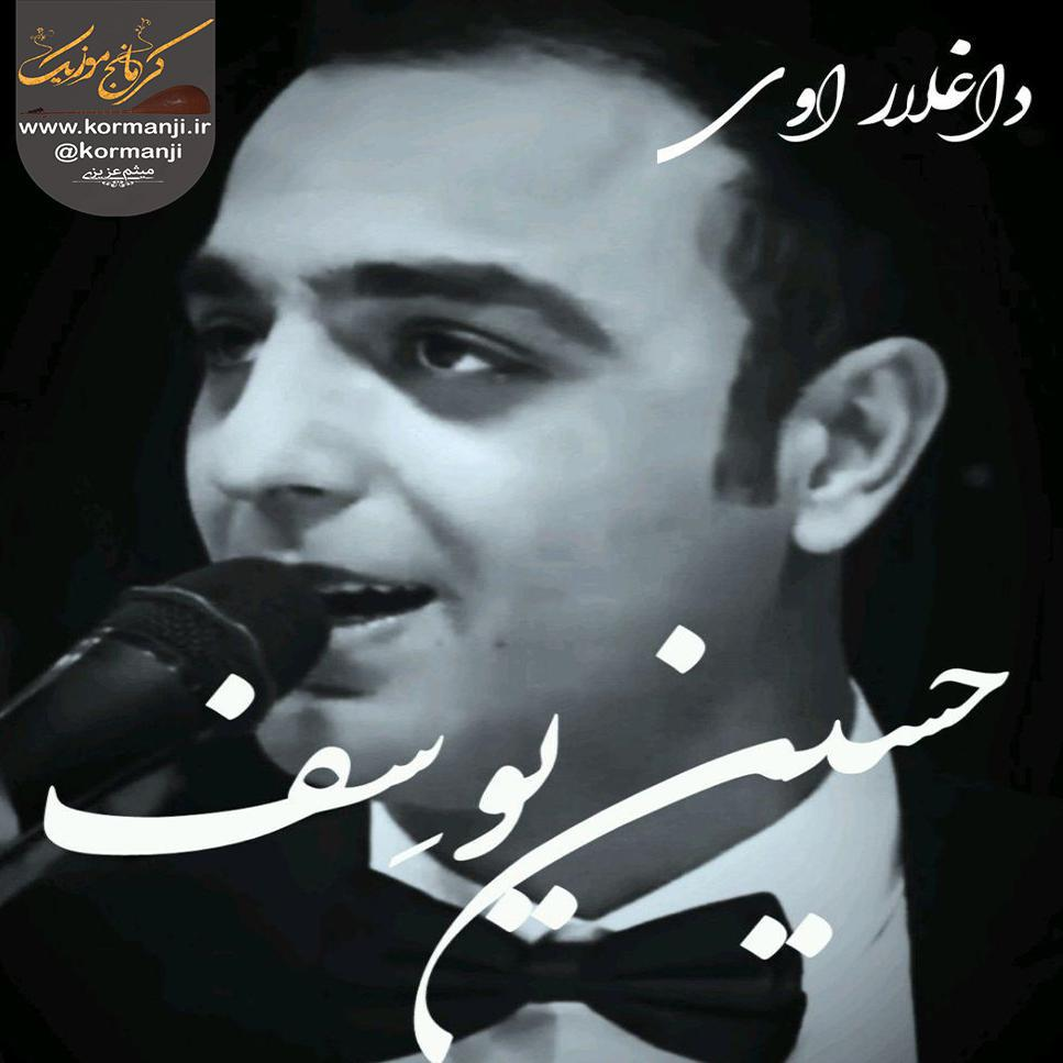 آهنگ جدید ترکی از حسین یوسف به نام داغلار اوی