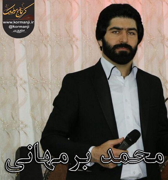 اجرای جدید کرمانجی محمد برمهانی با ساز ویلون