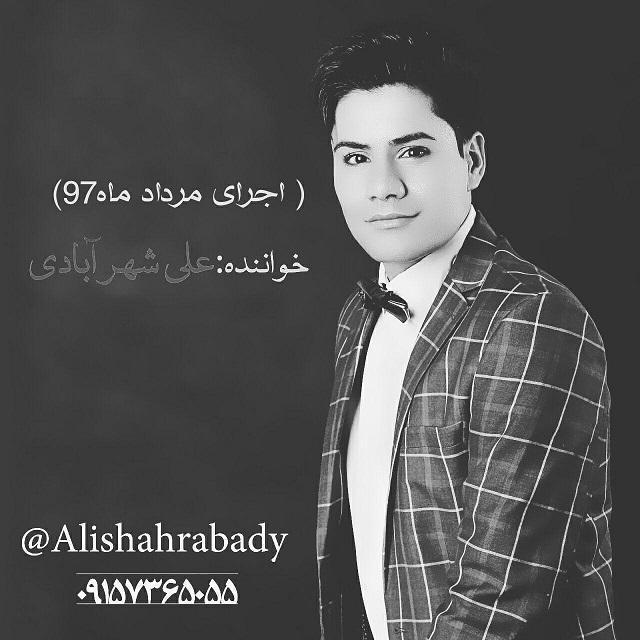 اجرای مجلسی کرمانجی جدید علی شهرآبادی