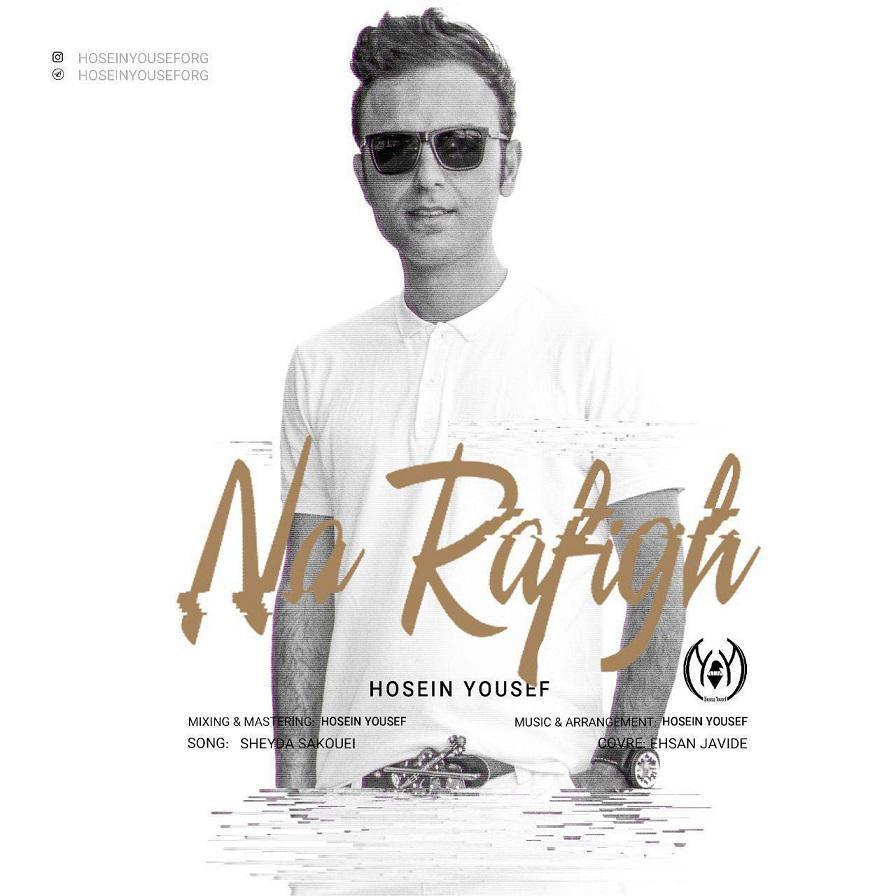 آهنگ جدید از  حسین یوسِف به نام نارفیق