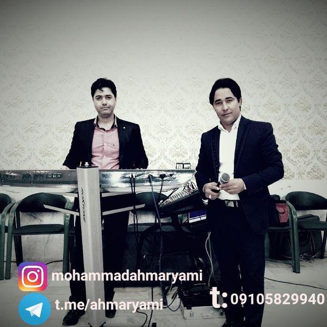 اجرای مجلسی کرمانجی از محمد احمریامی شهریور 97