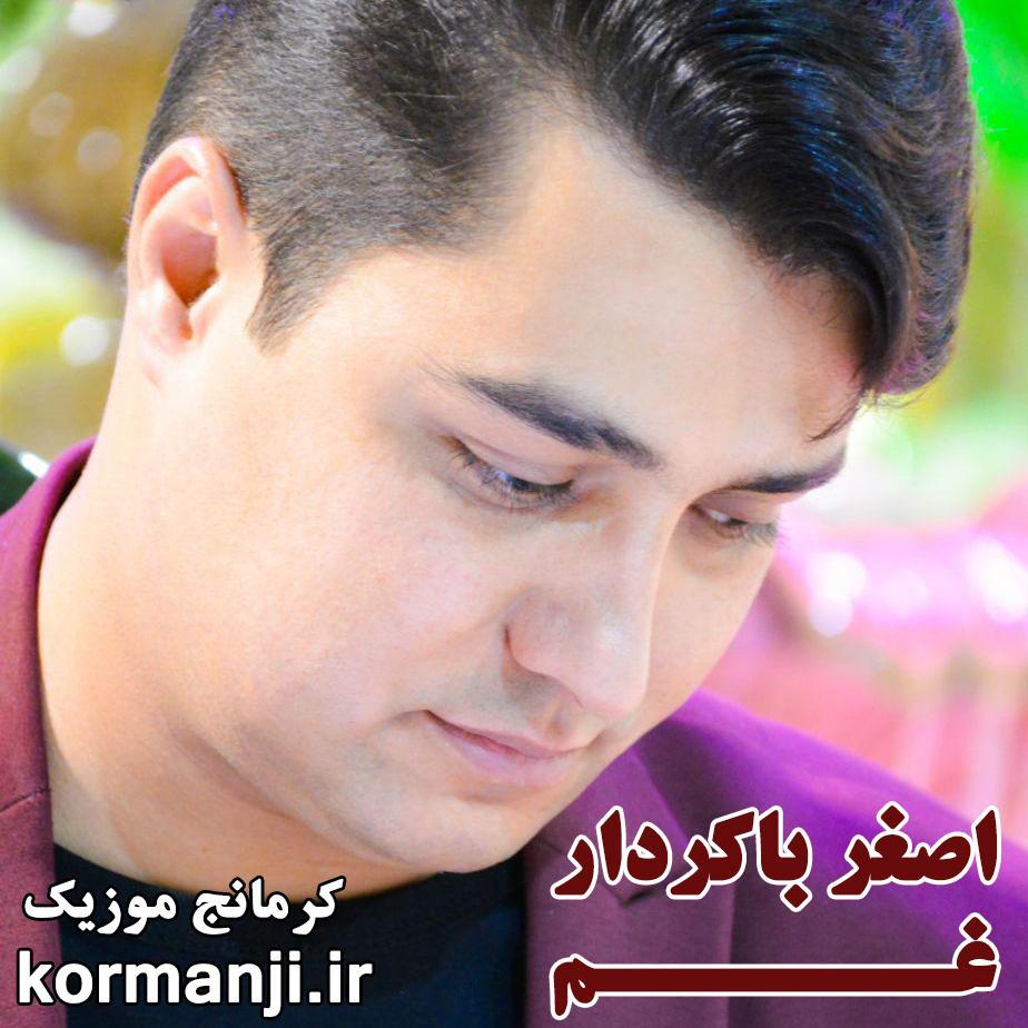 آهنگ کرمانجی جدید از اصغر باکردار به نام غم