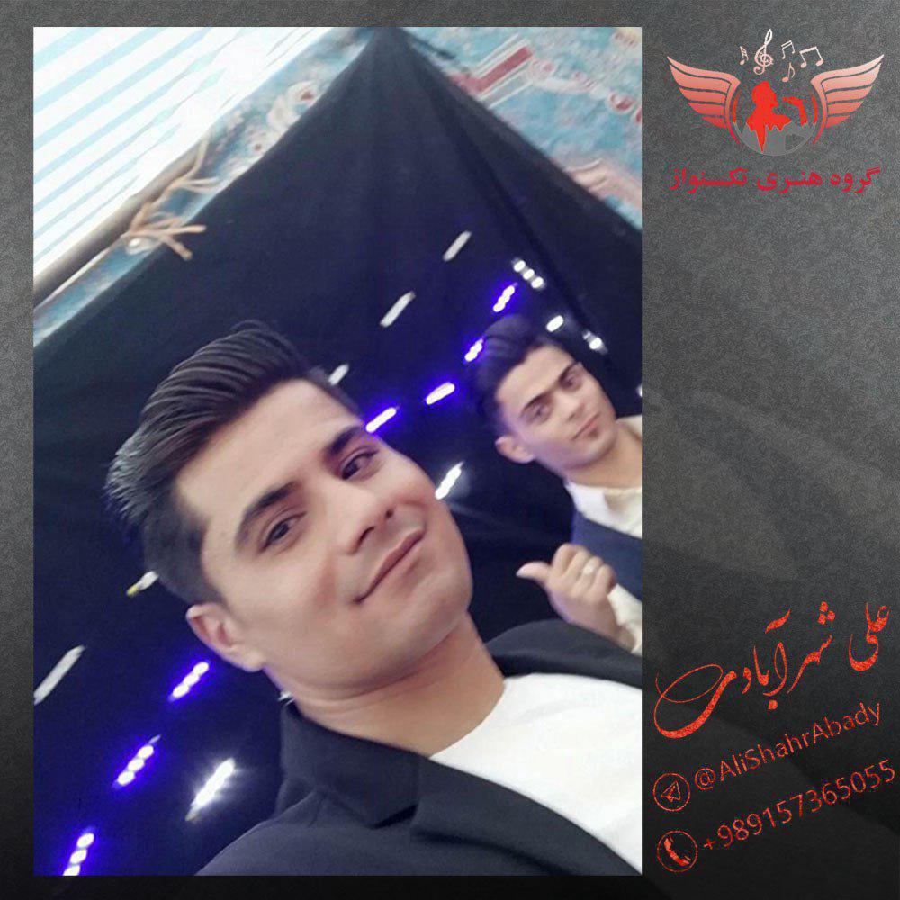 دانلود اجرای جدید مجلسی علی شهرابادی