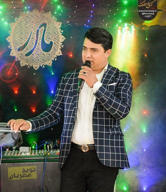 آهنگ جدید کرمانجی از اصغر باکردار به نام دائیک