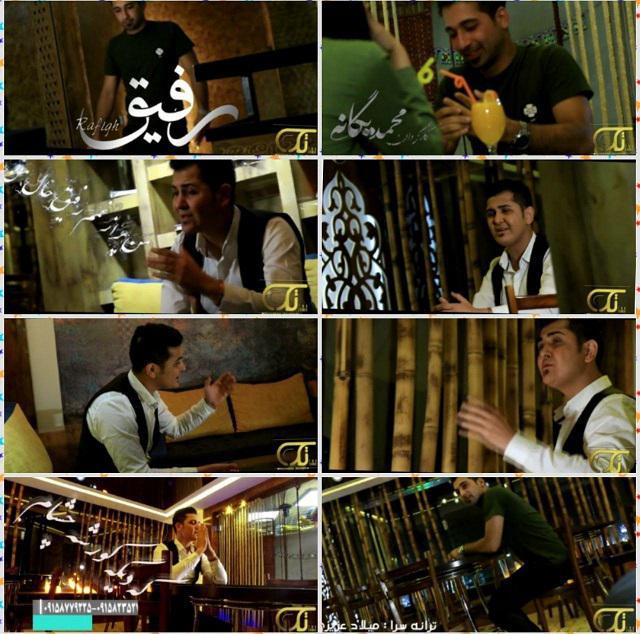 آهنگ و موزیک ویدئو جدید از حسین عاشقی به نام رفیق