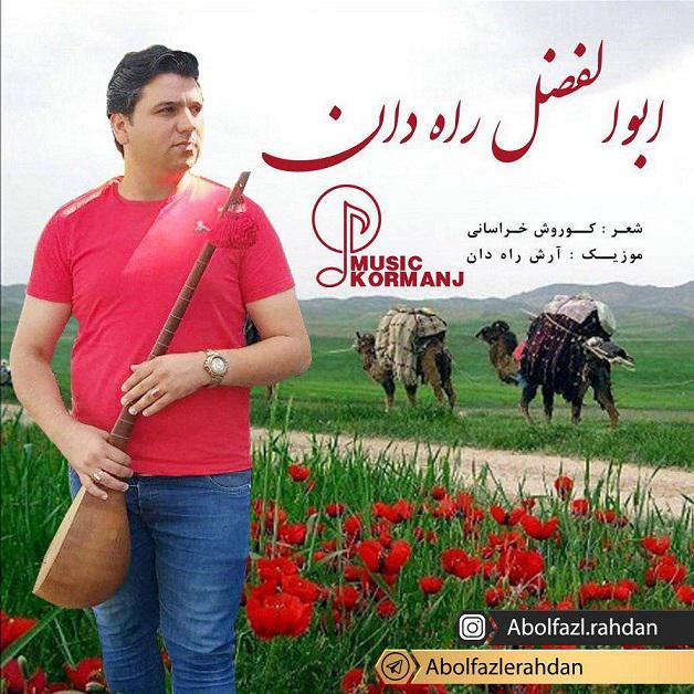 دو اجرای زیبا از ابولفضل راه دان