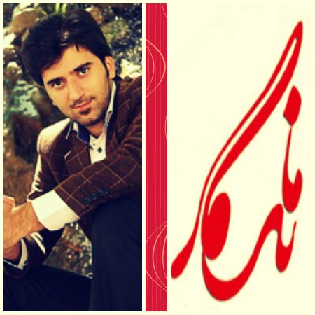 آهنگ جدید مسعود معلمی به نام روزگار از آلبوم ماندگار