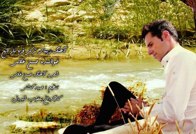 آهنگ جدید ترکی از حسن غلامی به نام قزه ناز اتن