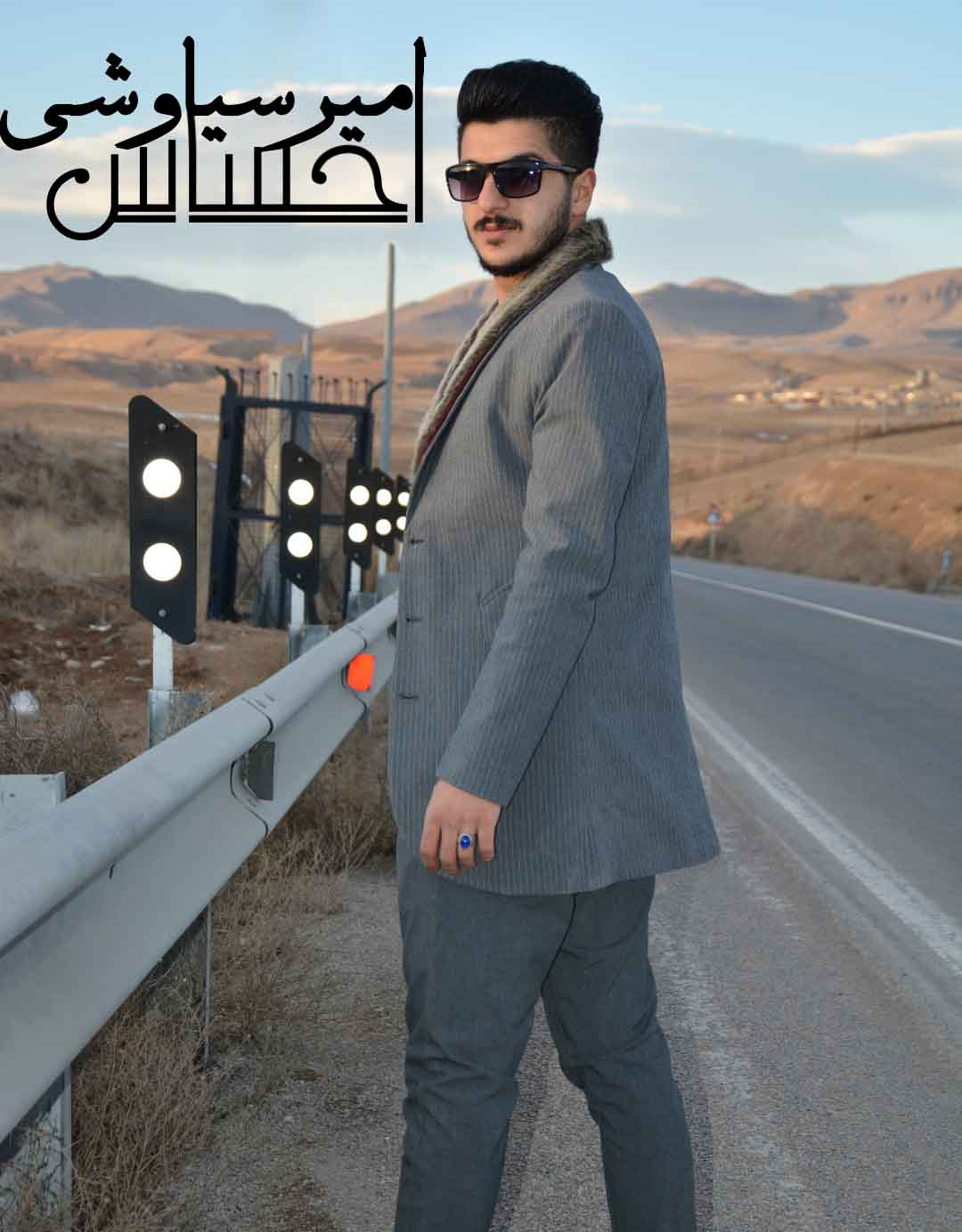 آهنگ جدید از امیر سیاوشی به نام احساس