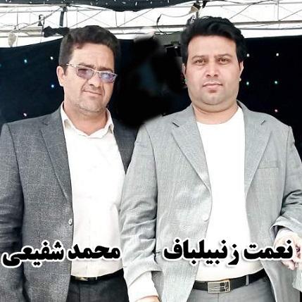 آهنگ از اجرای مشترک محمد شفیعی و نعمت زنبیلباف