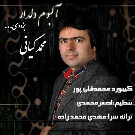 دانلود آهنگ جدیداز محمد کیانی از آلبوم دلدار