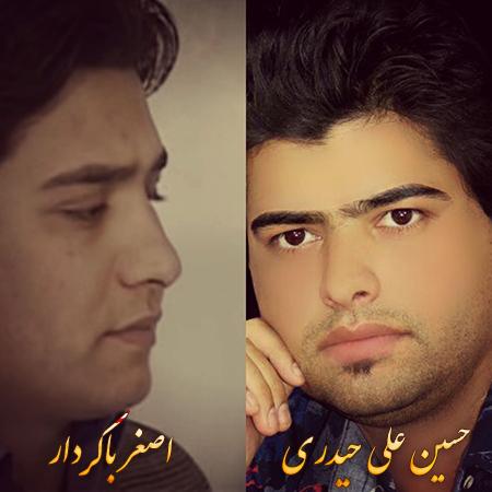 دانلود اجرای بسیار زیبای حسین علی حیدری و اصغر باکردار